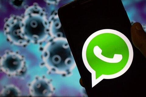 واتساپ از انتشار اخبار جعلی کرونا جلوگیری میکند