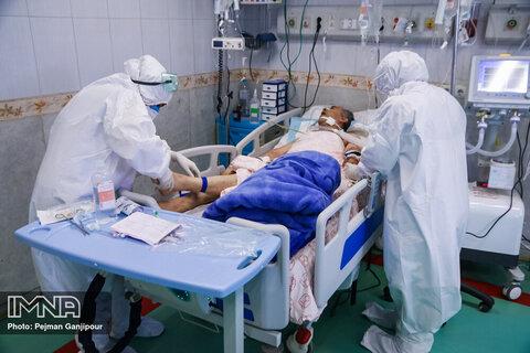 ۵ بیمارستان اصفهان درگیر روند افزایشی بیماری کرونا