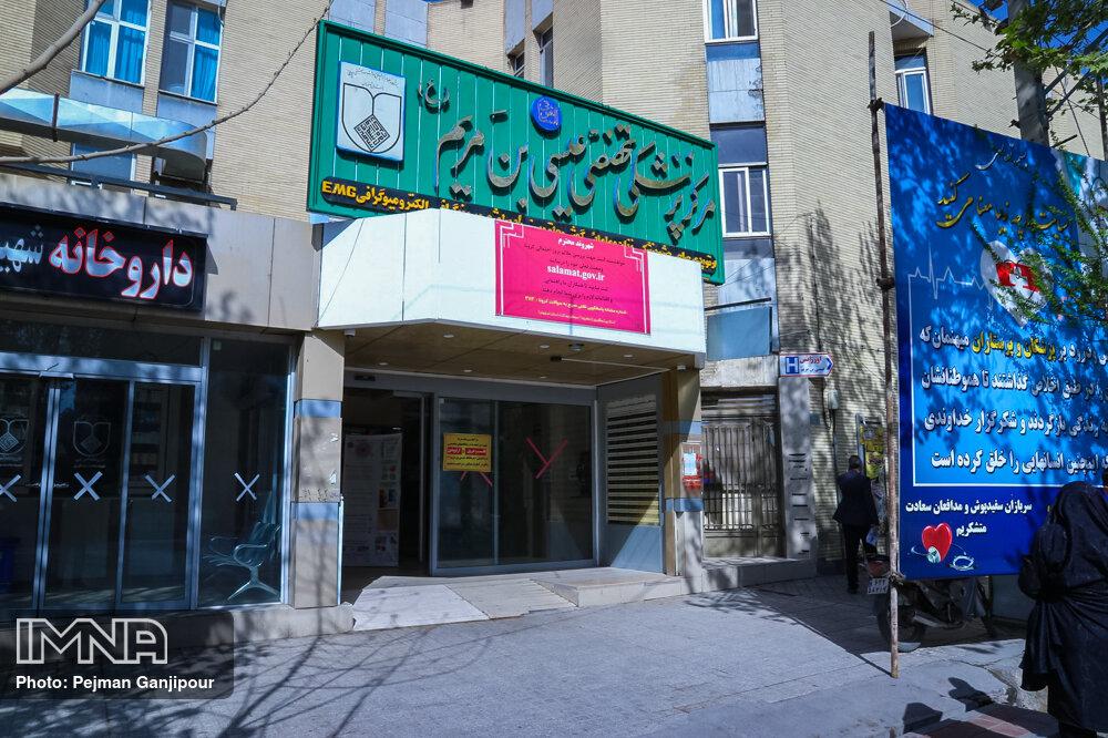 شرایط کرونایی اصفهان شکننده است/تغییر بیمارستان های مرجع