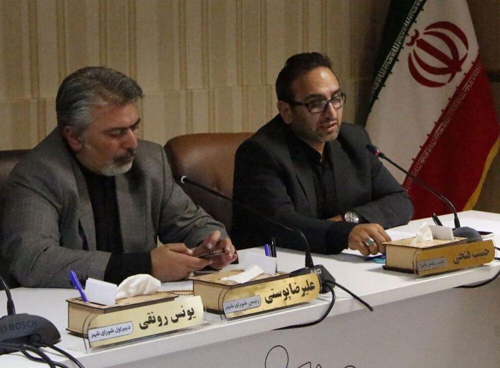 انطباق مصوبات شورای فنی شهرداری تهران در اردبیل