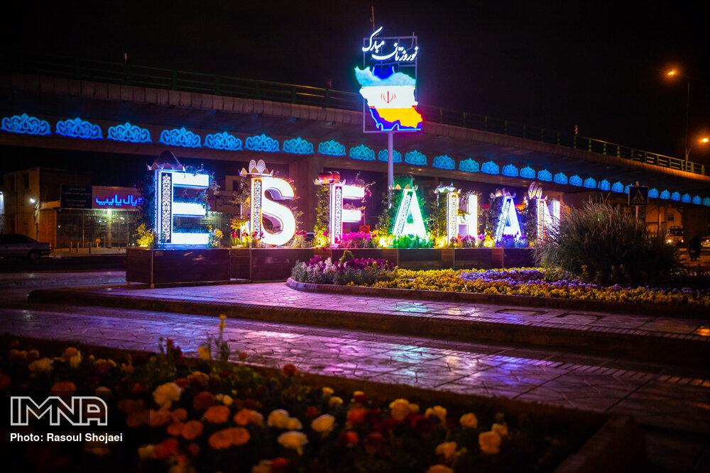 شب های اصفهان