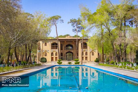 هوای اصفهان در وضعیت سالم
