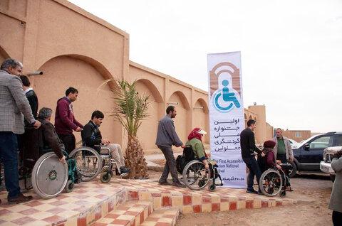 «هفت خوان» مناسبسازی در شهر جهانی یزد اجرا میشود