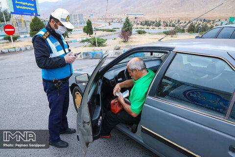 جزئیات محدودیتهای تردد/ پلاکهای غیربومی ساکن شهر اصفهان اعمال قانون نمیشوند