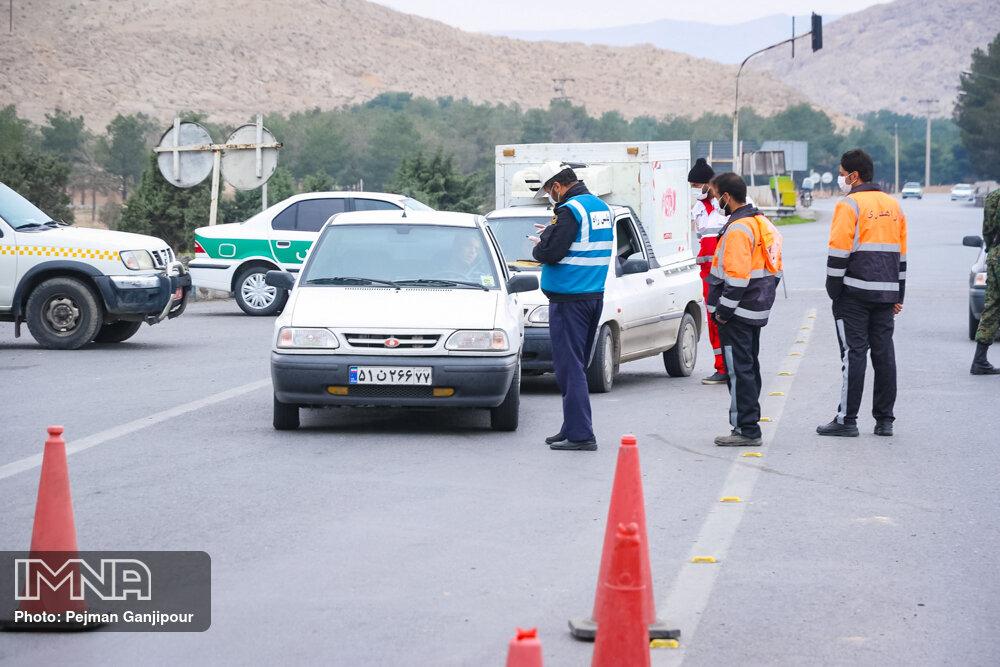 ورود پلاکهای غیربومی به کلانشهر اصفهان ممنوع شد