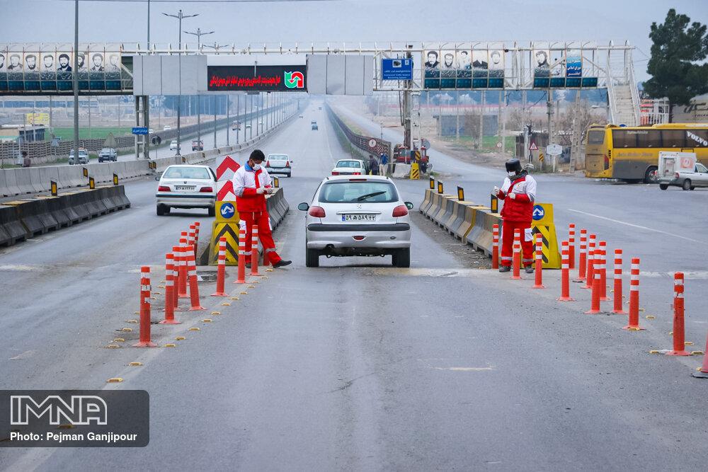 لغو محدودیت تردد بین شهرهای زرد و آبی
