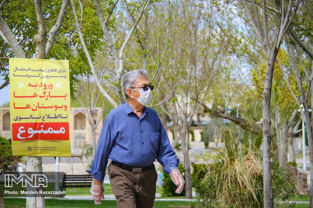 ترددهای غیرضروری در کلانشهر اصفهان اعمال قانون می شود