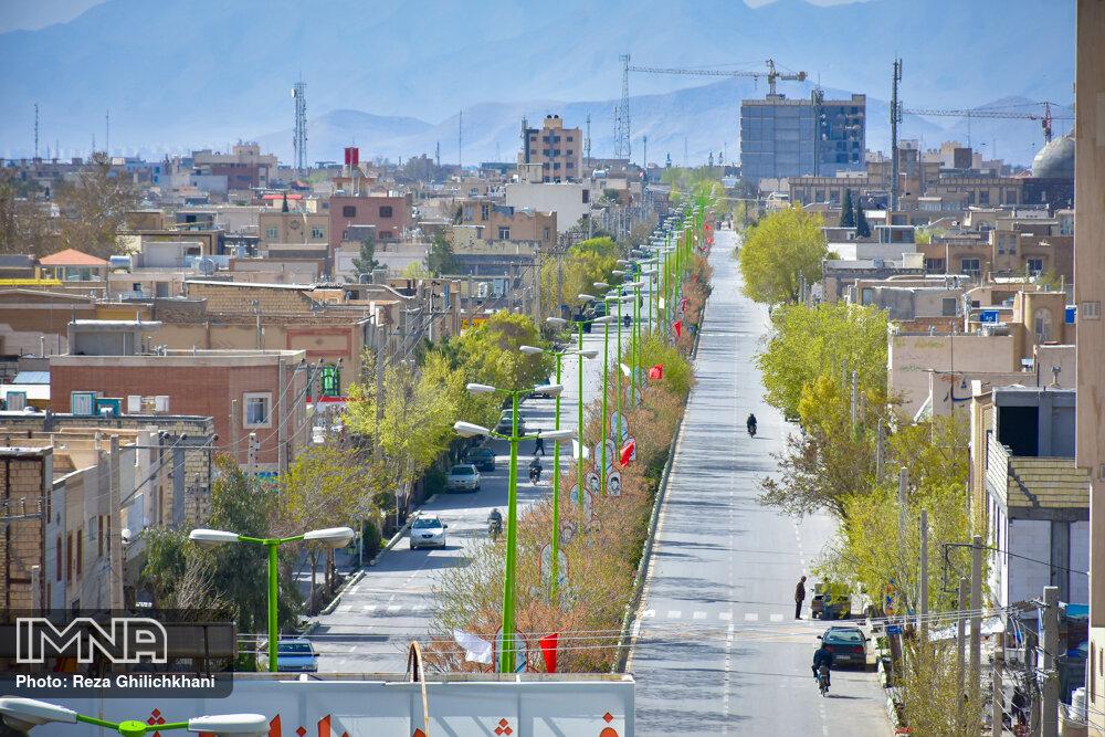 عصرانه خبری شهرهای ایران در ۲۱ فروردینماه