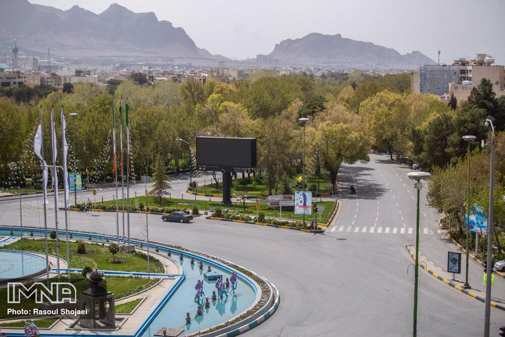 مشارکت شهروندان در تدوین برنامه اصفهان ۱۴۰۵