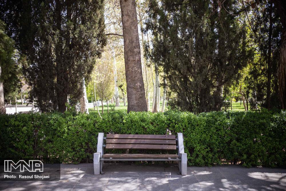 روز طبیعت اصفهان