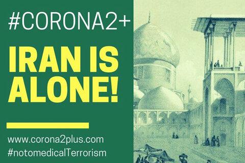 No to Coronavirus; No to Sanctions