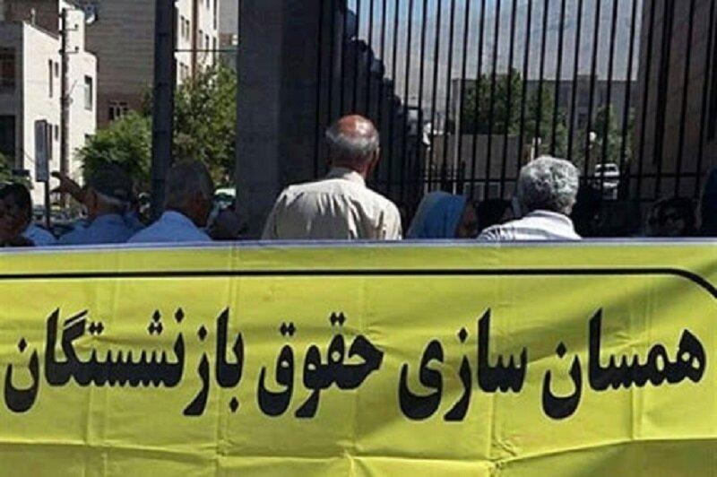 مهمترین مطالبات جامعه کارگری و بازنشستگان اصفهان از سازمان تأمین اجتماعی