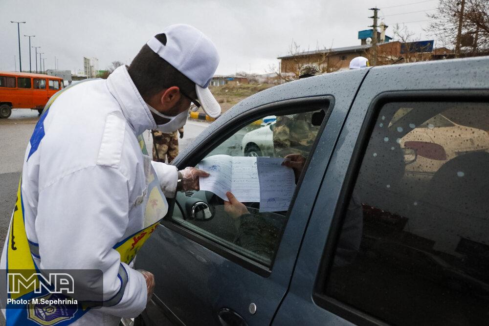 ممانعت از ورود خودروهای ۴ استان نارنجی به اصفهان