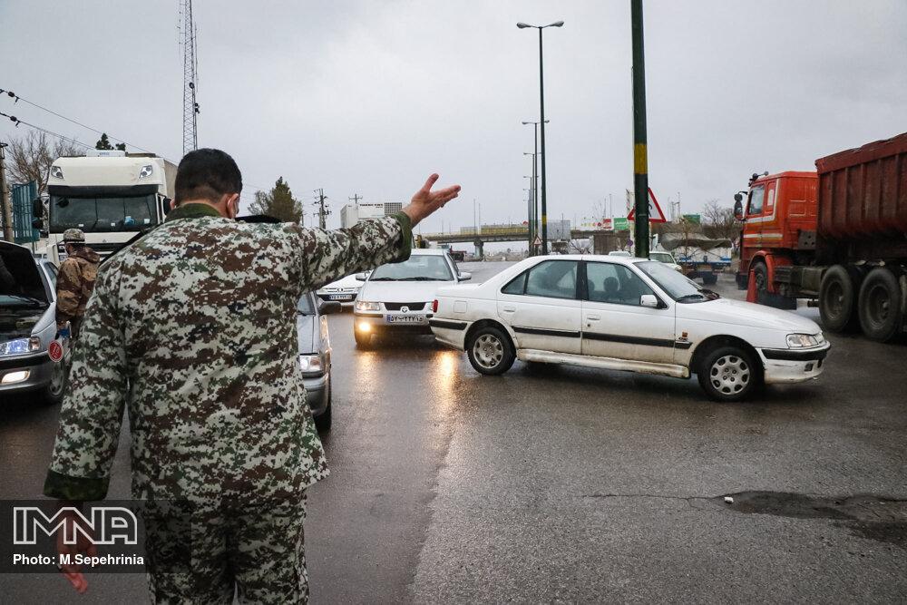 جریمه تردد بین شهرستان های استان اصفهان چقدر است؟