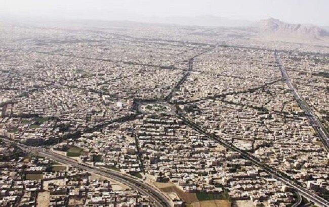 شناسایی مزیتهای نسبی شهر اصفهان