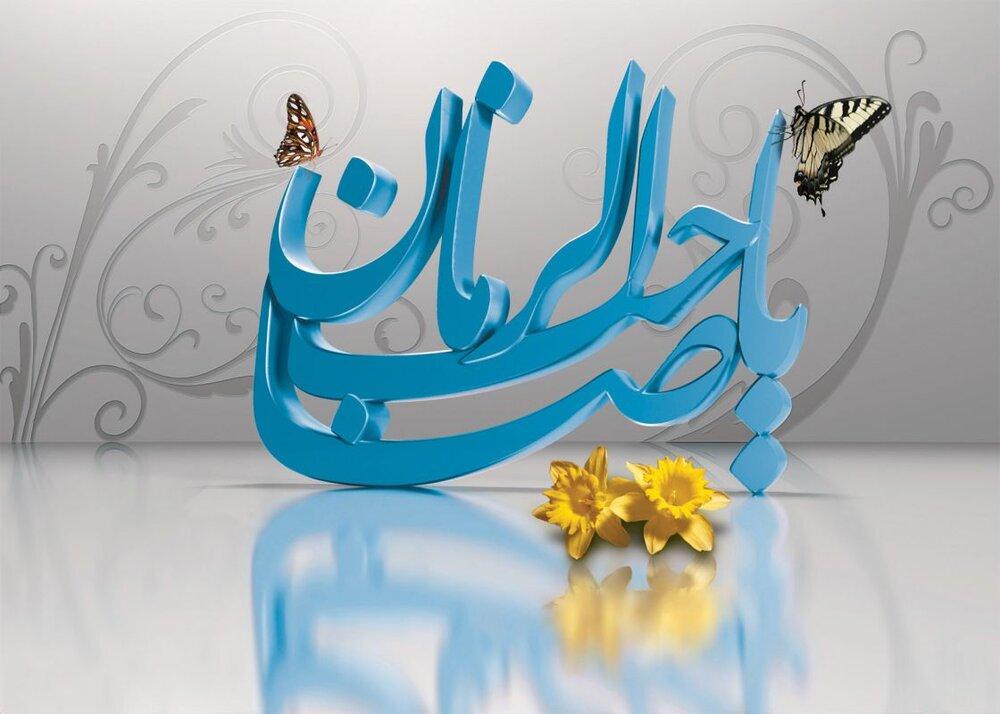 پیام تبریک نیمه شعبان ۱۴۰۰ + اس ام اس، متن و عکس ولادت امام زمان (عج)