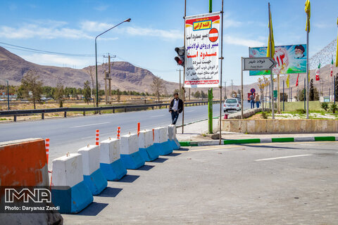Implementing social distancing in Iranian cities