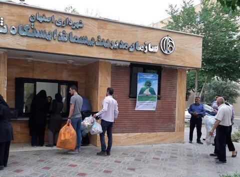 تعطیلی ایستگاههای بازیافت شهر اصفهان در روزهای تاسوعا و عاشورا