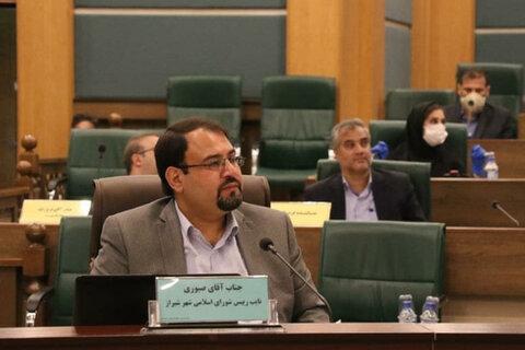 گامهای نخست فسادستیزی در شهرداری شیراز برداشته شد