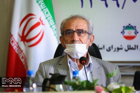ارائه گزارش عملکرد مالی شهرداری و شورای شهر اصفهان