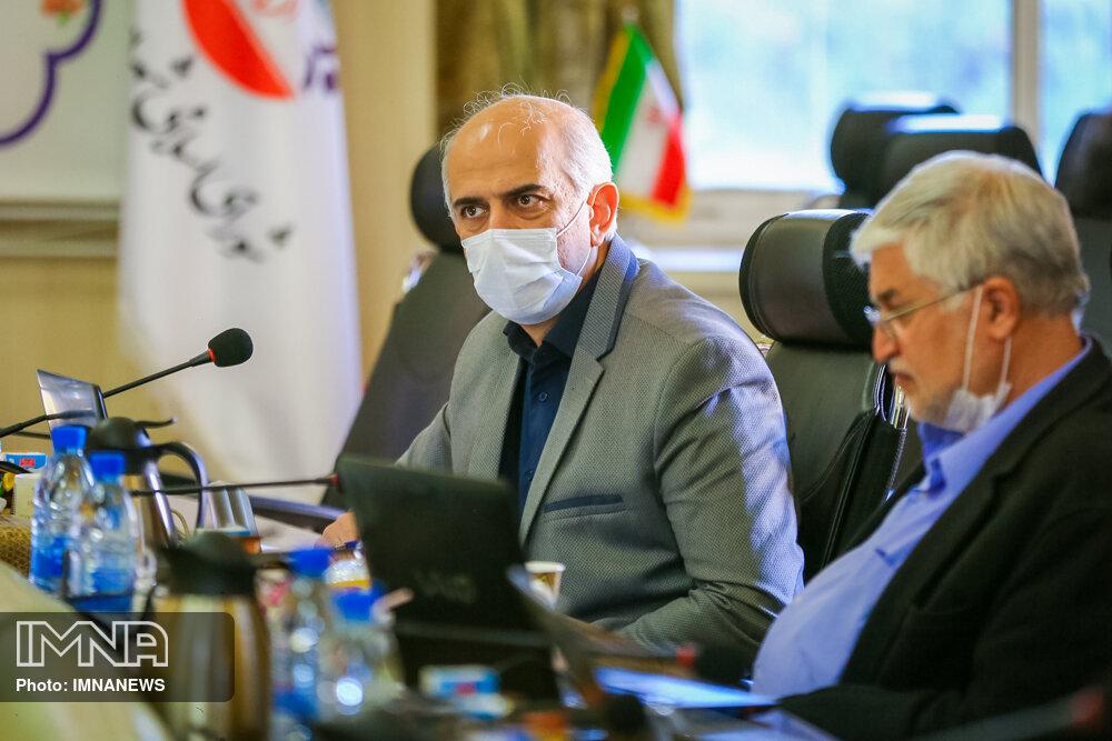 باشگاه سرمایهگذاران اصفهان تشکیل میشود