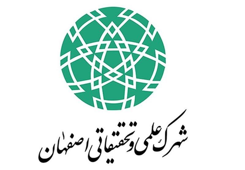 فعالیت ۳۰ شرکت شهرک علمی و تحقیقاتی اصفهان در زمینه کرونا