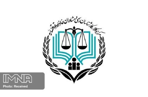 رئیس کمیسیون حمایت از اعضا و صیانت مرکز وکلای قوه قضائیه منصوب شد