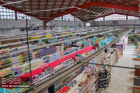 افتتاح نخستین فروشگاه ایرانی در ونزوئلا