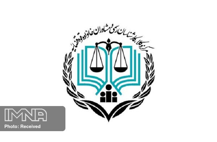 شرکت بیش از ۴۳۰۰ داوطلب اصفهانی در آزمون وکالت امسال
