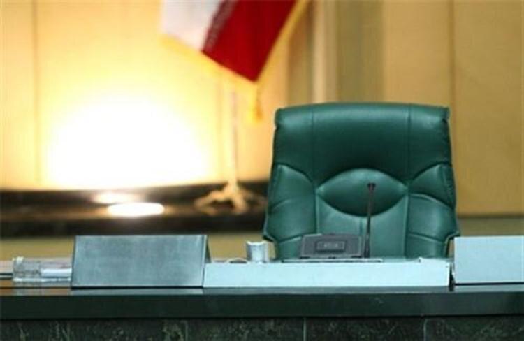 انتخابات زودهنگام توییتری برای تعیین رئیس مجلس یازدهم