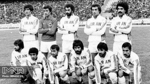 تساوی ارزشمند با کمک سرمربی انگلیس!/ ایران ۱-۱ اسکاتلند جام جهانی ۱۹۷۸ + فیلم بازی