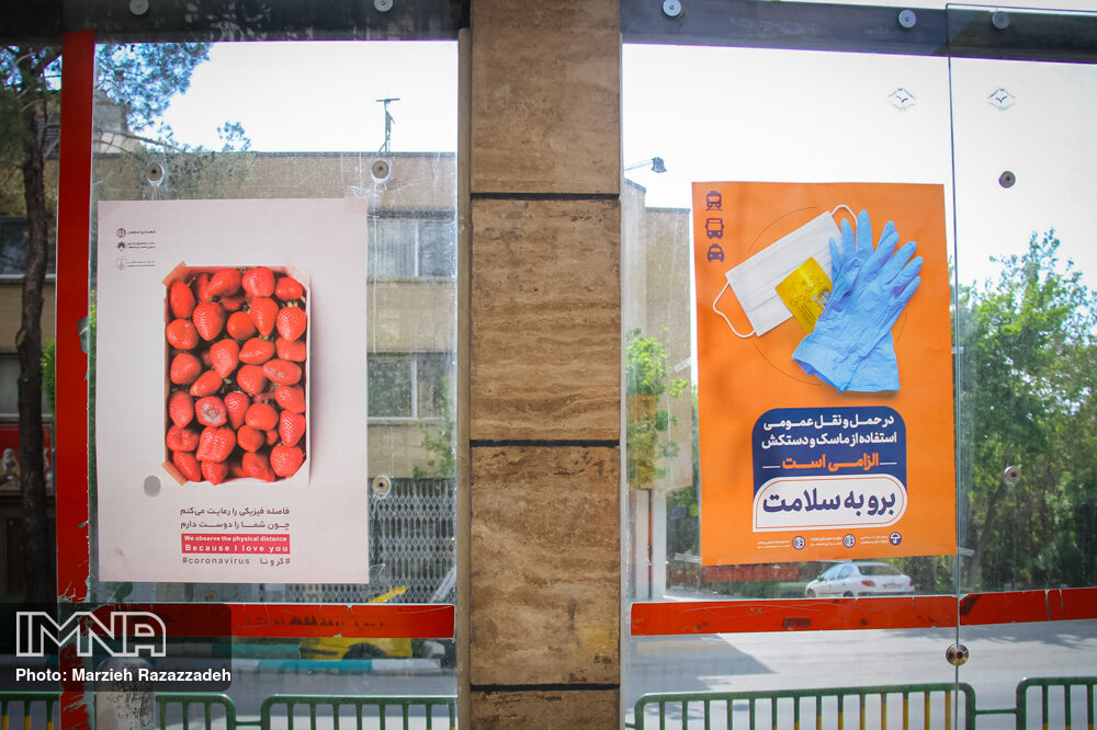 Isfahan implementing public health advertisements on Coronavirus