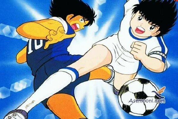 """انیمیشن """"فوتبالیستها"""" چگونه فوتبال ژاپن را متحول کرد؟"""
