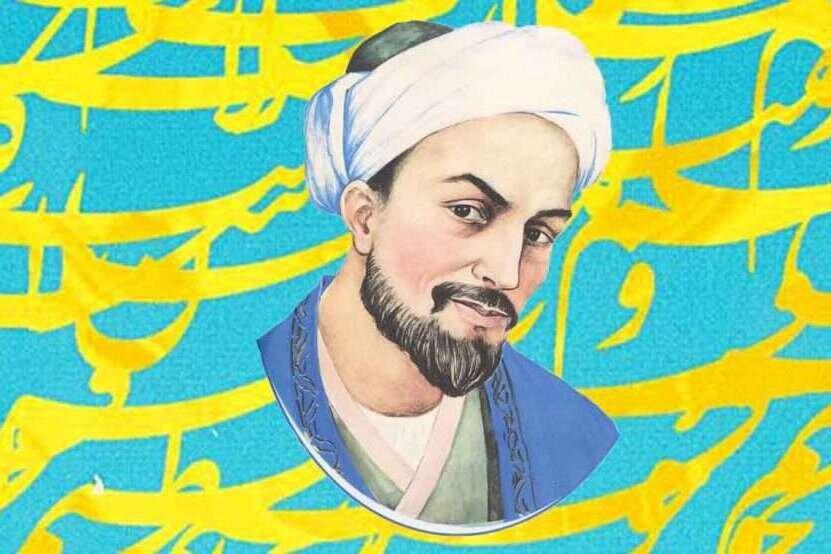 Sa'adi Shirazi; Master of Speech