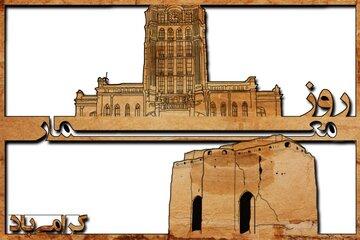 تبریک روز معمار ۱۴۰۰ با پیام جدید و مسیج + متن، عکس پروفایل و اس ام اس