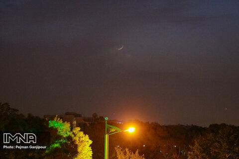 استهلال ماه مبارک رمضان