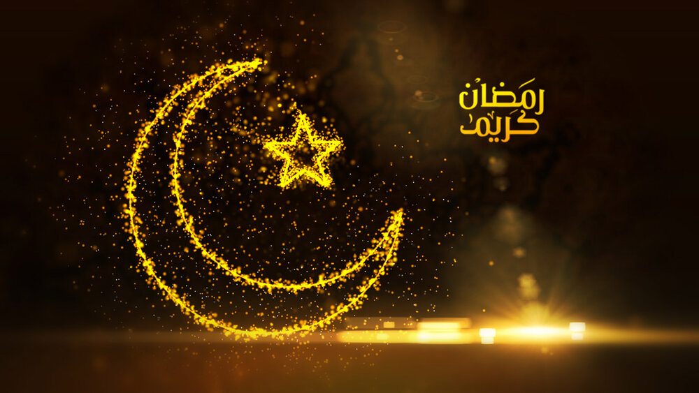 تبریک شروع ماه مبارک رمضان ۹۹ + اس ام اس و عکس - ایمنا