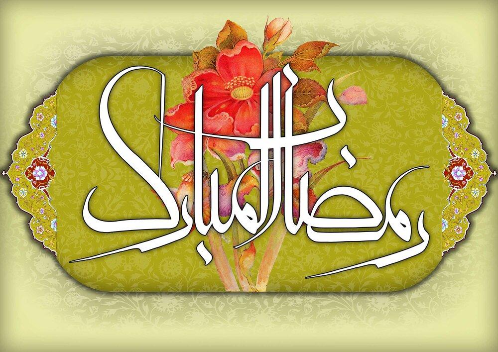 اعمال شب اول ماه رمضان ۱۴۰۰ + دعا، نماز و آداب حلول ماه رمضان