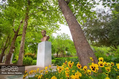 Safavid Figures' Garden