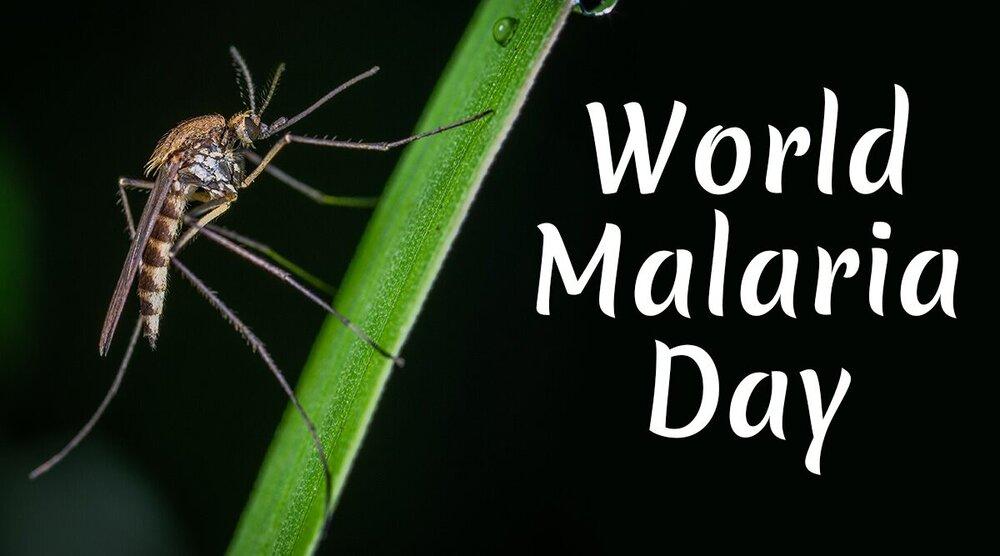 شعار روز جهانی مالاریا ۲۰۲۱؛ مالاریا صفر - تلاش جهان برای نابودی مالاریا