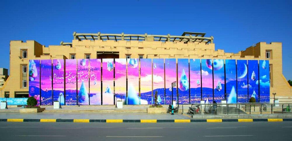 «رزمایش همدلی» بر دیواره پازلی شهر
