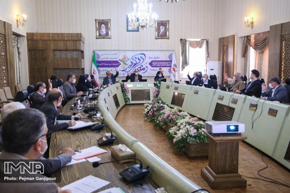 کمک ۳۵۰ میلیون تومانی شهرداری اصفهان برای آزادی زندانیان جرائم غیرعمد