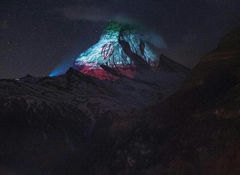 نقش بستن پرچم ایران بر کوه «ماترهورن» سوئیس