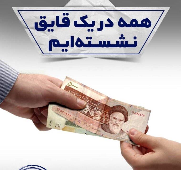 """""""بیتفاوت نباشیم""""عنوان تبلیغات شهروندی شد"""