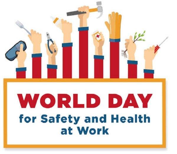 ۲۸ آوریل؛ روز جهانی ایمنی و بهداشت کاری