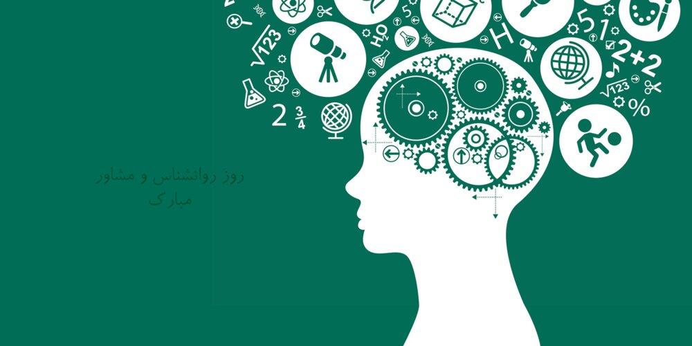 ۷۰۰۰ روانشناس در کشور پروانه فعالیت دارند