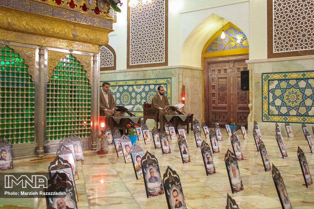 آیین جزخوانی در آستان امامزاده نرمی