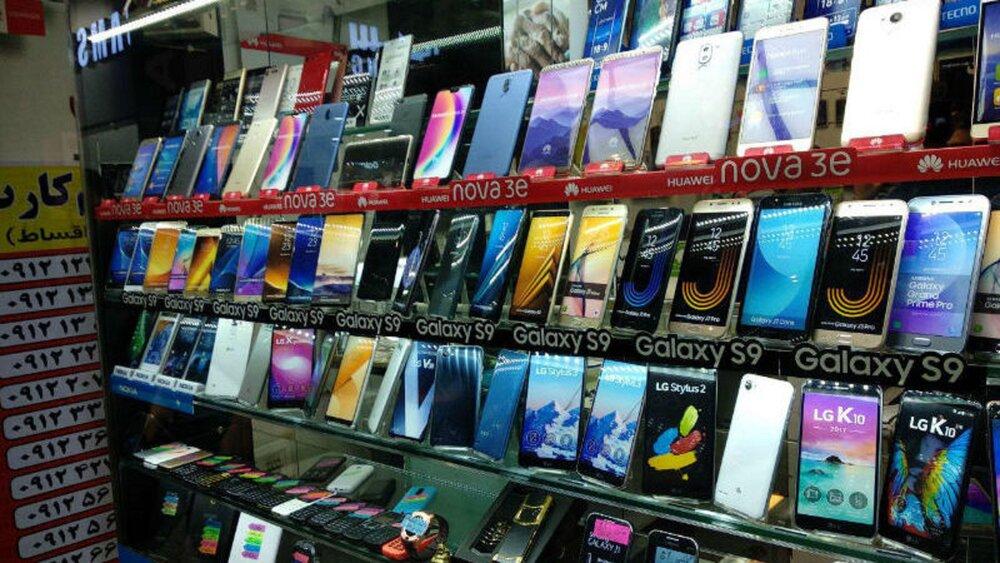 خرید و فروش تلفن همراه در سامانه جامع تجارت باید ثبت شود