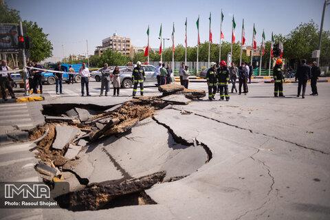 بحران فرونشست در شمال شهر اصفهان