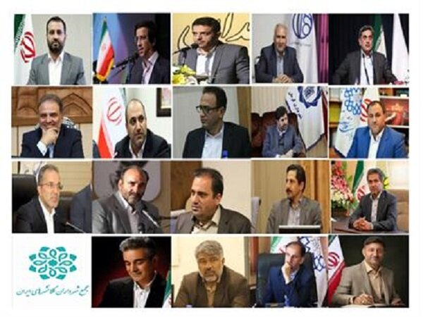 نامه ۱۸ شهردار به رئیس سازمان صدا وسیما